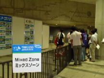 2011YOJ..ミックスゾーンJPG