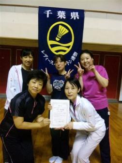 110928_Aチーム県大会5部準優勝.jpg