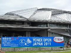 2011YOJ東京体育館