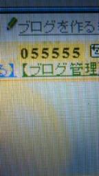 201006232224000.jpg