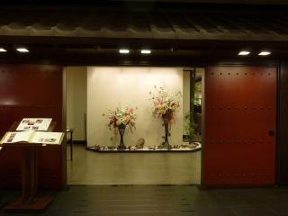 オリエンタル:美浜2.JPG
