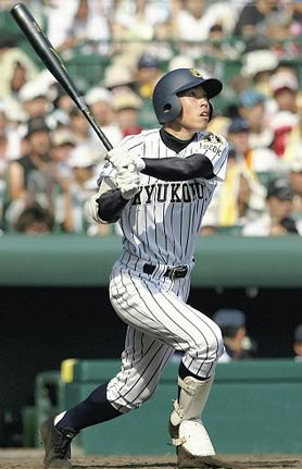 NPB 楽天 ドラフト4位で入団の、榎本 葵 選手(九州国際大付高)