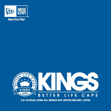 kings-flyer.jpg