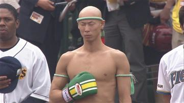 NPB 日ハム 4