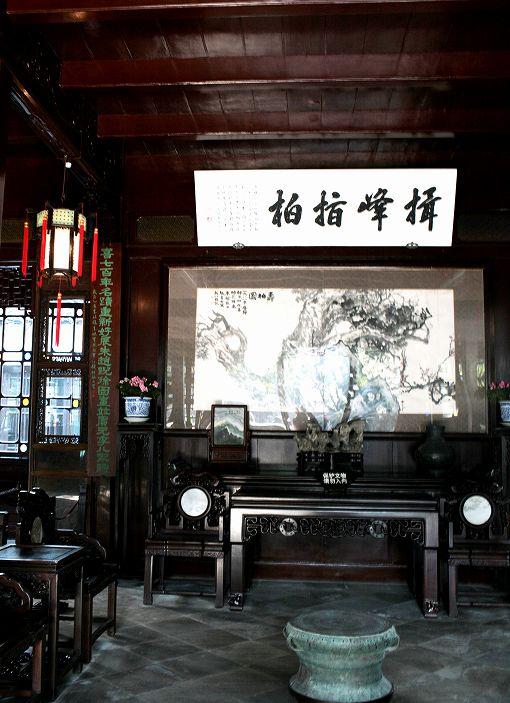 suzhou36.jpg