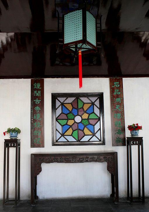 suzhou38.jpg