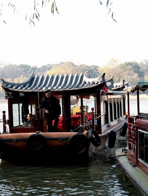 suzhou41.jpg