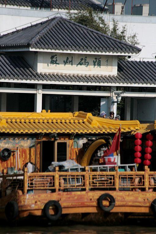 suzhou43.jpg