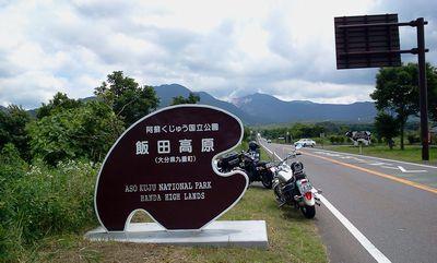 2011-07-16_13_08_51.jpg