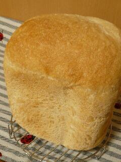 フランスパン1.5斤