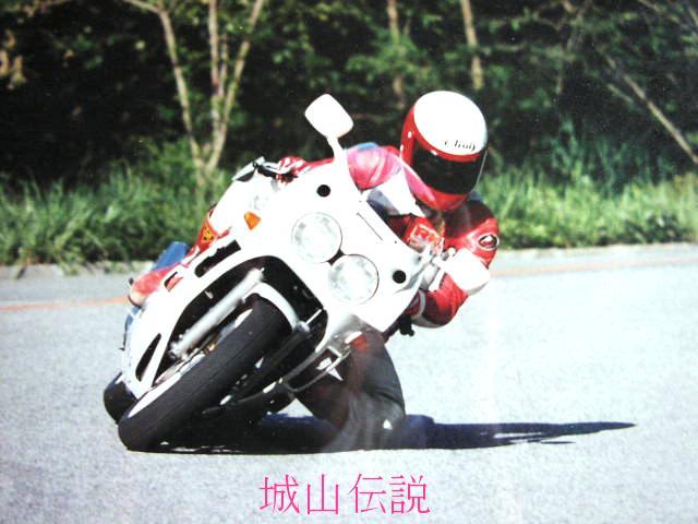 バイク その1