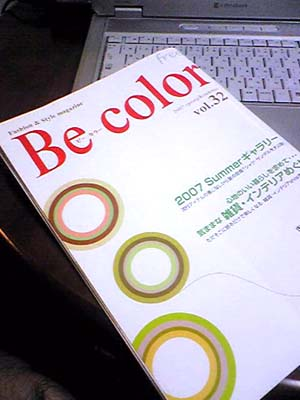 Becolor1