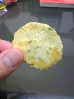 餃子チップス2