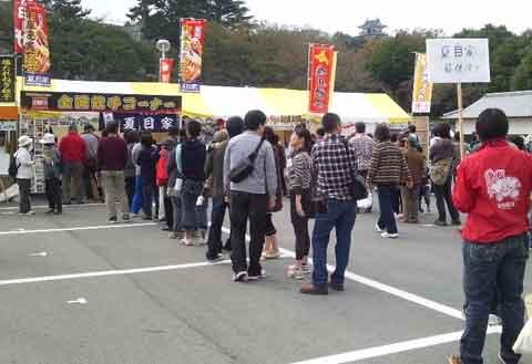 2011年浜松餃子まつりの夏目家大行列その2