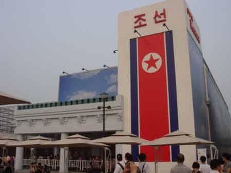 北朝鮮館!