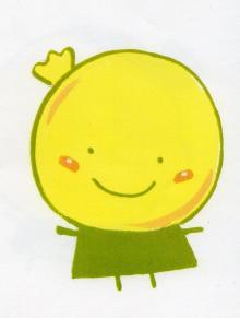 レモン羊羹