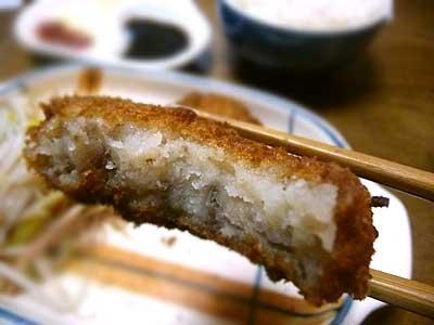 葉山コロッケ食べてみた!