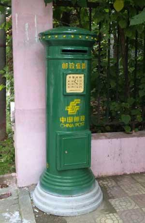 上海のポスト。