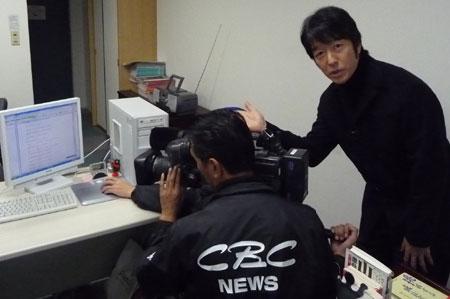 CBC取材2