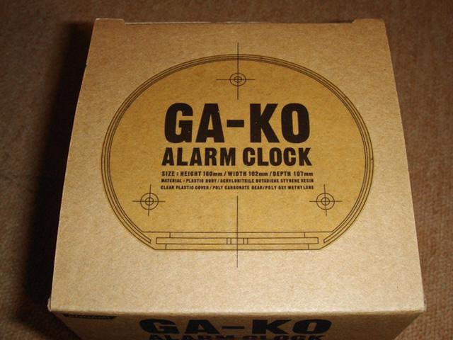 gako4.jpg