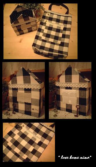 バッグとおうち型ボックス