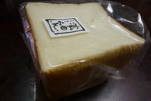 濱田家の角食.jpg