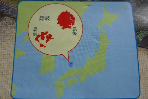 隠岐の地図.jpg