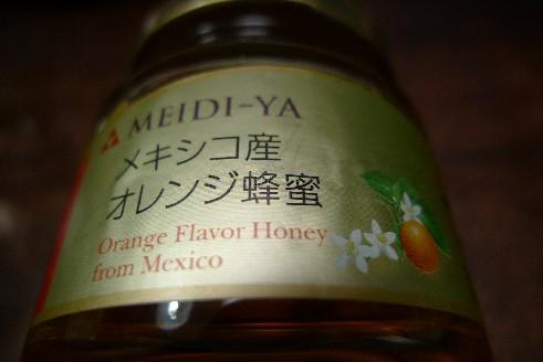 メキシコ産 オレンジ蜂蜜.jpg