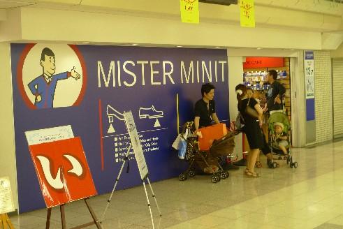 MISTER MINITサブナード店.jpg