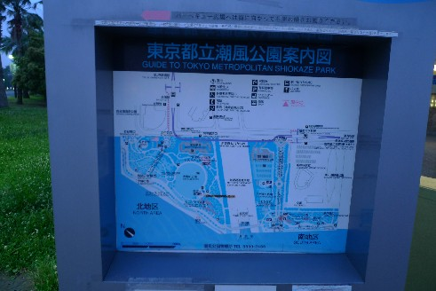 潮風公園.jpg