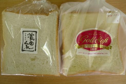 濱田家ヤマザキ食パン比較.jpg