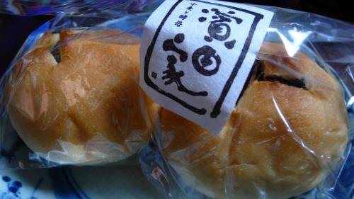 濱田家パン2種.jpg