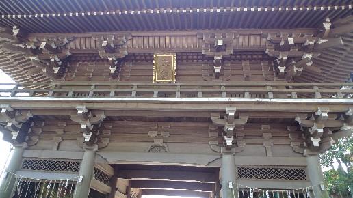 高尾山 薬王院.jpg