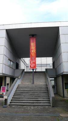 鶴岡政男展.jpg