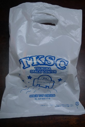 TKSC袋.jpg
