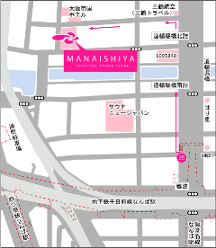 manaishiya