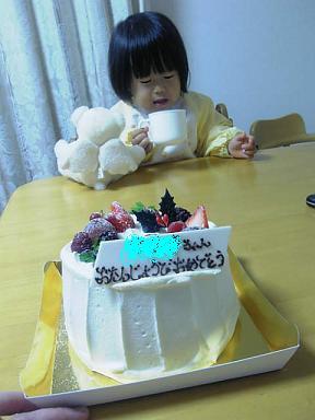 ゆっちん誕生日2歳