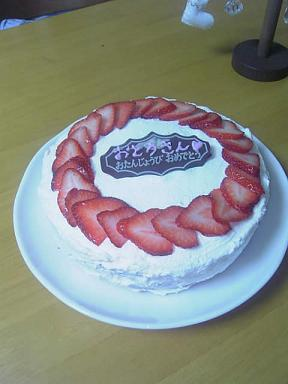 父ちゃんの誕生日ケーキ。