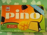 PINO-マンゴー