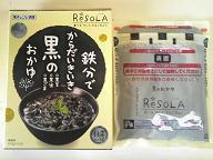 ReSOLA-黒のおかゆ