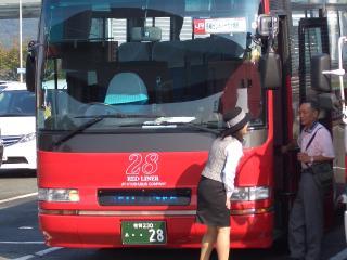 CIMG0991.JPG