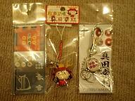 幸村goods