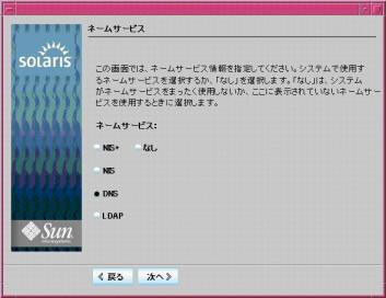 Solaris7