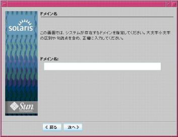 Solaris8