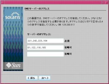 Solaris9