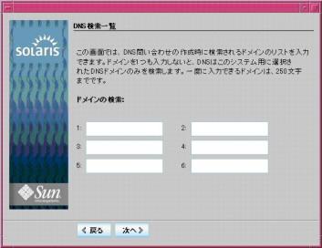 Solaris10