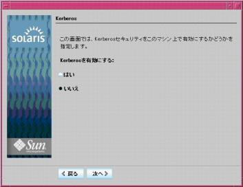 Solaris6