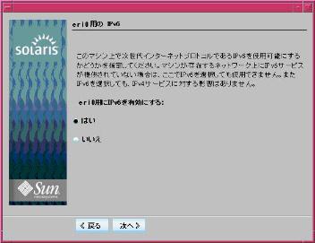 Solaris5