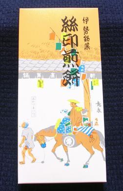 糸印煎餅1