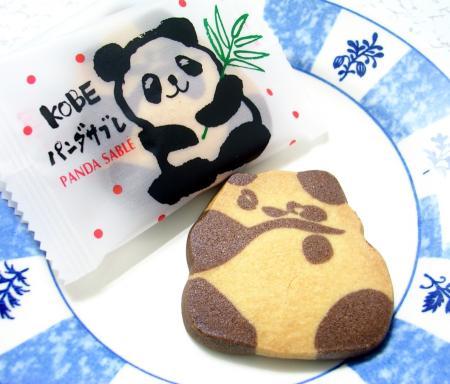 パンダクッキー2
